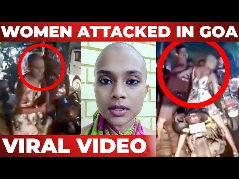 VIRAL VIDEO: Goa தெருவில் பெண்ணுக்கு நடந்த கொடுமை   Durga Gawde - Assault On Goa's Busy Street
