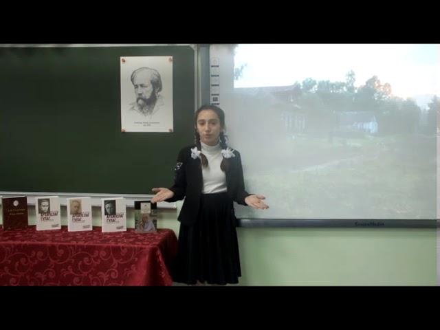 Изображение предпросмотра прочтения – СабинаГасанова читает произведение «Сумерки» А.И.Солженицына