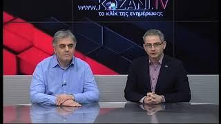 KOZANI.TV ONLINE | Η εισαγωγή από την αποστολή στο Στρασβούργο