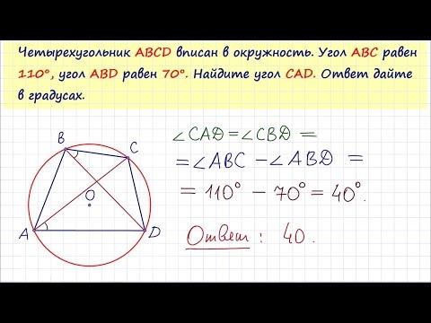 Задача 6 №27876 ЕГЭ по математике. Урок 117