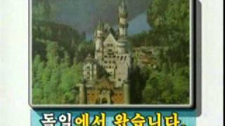 Học tiếng Hàn Quốc Bài 04