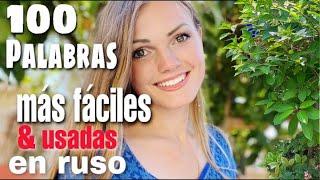 100 PALABRAS MAS FACILES y USADAS en RUSO 👍👩🏫 Aprende Palabras BASICAS RUSAS
