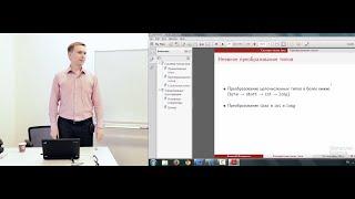 Базовый синтаксис Java