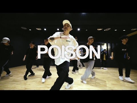 Bell Biv DeVoe - Poison   Lee palm Choreography