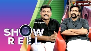 Showreel 11-10-2015 Sathuran Movie Team full hd youtube video 11.10.15| Puthuyugam TV this show 11th October 2015