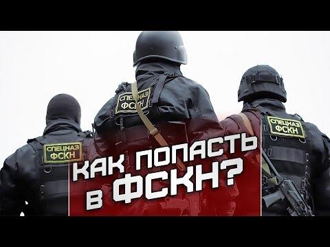 ФСКН: к нам с улицы не попадают!