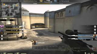 CS:GO (My skill#2) - legendary eagle