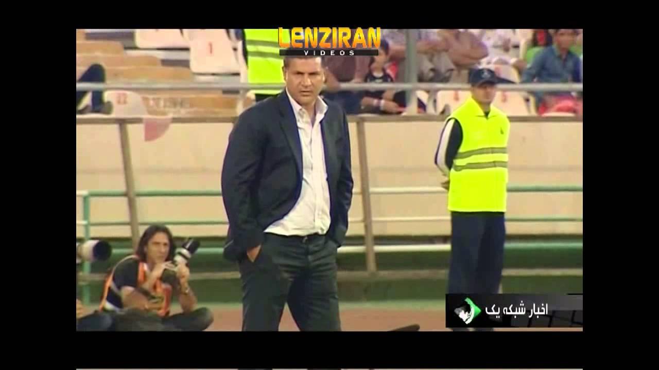 Board of Persepolis FC gathered for dismissal of Ali Daei