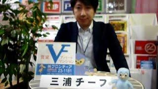 【フロンティアTV】9/8:本仮屋ユイカさんの誕生日。本日は新着賃貸情報4...
