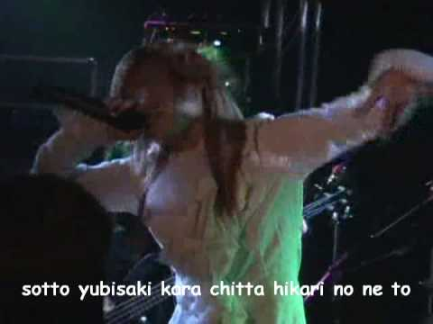 Клип exist†trace - Mabushii hodo no kurayami no naka de