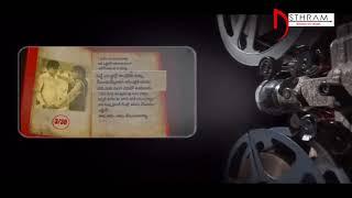 MLA ఏడుకొండలు డైరీ 3 || asthram tv || Mla Yedukondalu Series