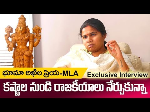 MLA Bhuma Akhila Priya Latest Interview | Minister Akhila Priya about AP Elections 2019