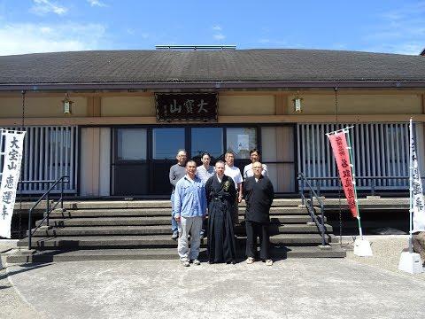 Having A Go At Koryu
