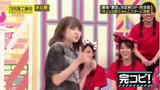 さゆにゃんこスターがおもしろ可愛いwww にゃんこスター 検索動画 22