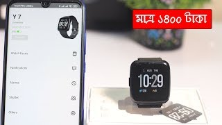 মাত্র ১৪০০ টাকা তে Y7 Smart Watch best budget smartwatch Best fitness tracker