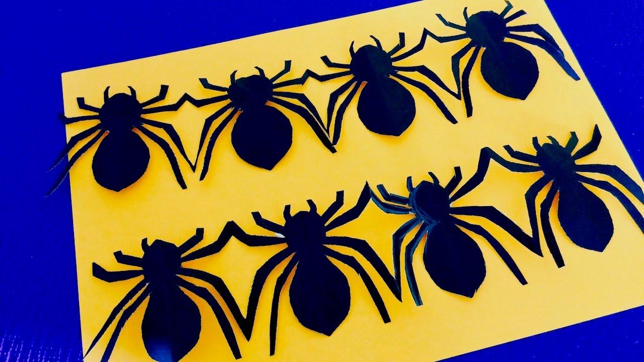 DIY: Halloween    Гирлянда Паук.Интересные поделки из бумаги    Декор комнаты на Хэллоуин   