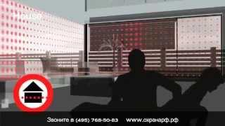 Возможности системы безопасности(, 2014-08-19T08:45:29.000Z)