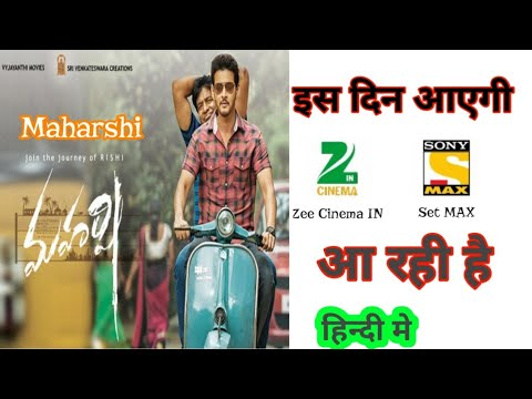 maharshi(2021)-hindi-dubbed-movie-|release-date-|-review-|-storyline