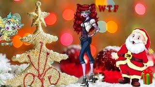 Куклы готовятся к Новому году. ДЕД МОРОЗ????? | Стоп моушен