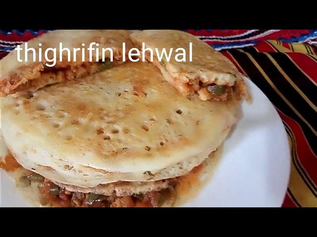 baghrir facile farcie (en kabyle )