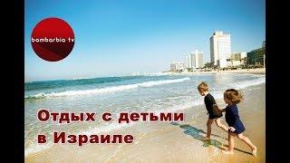 видео Туры в Тверию из Москвы 2018