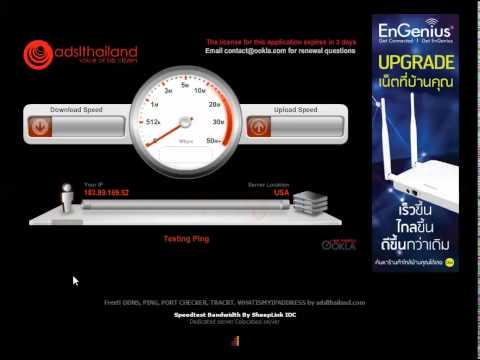 3BB Fiber Optic Speedtest USA , Thailand แพคเกจ 30mb/3mb