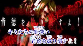 【ニコカラ】アンチクロロベンゼン(off vocal)