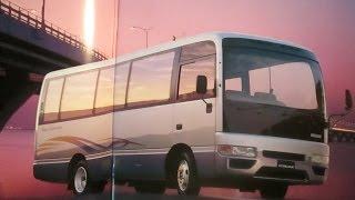 1999 平成11年 日産シビリアン nissan civilian small bus