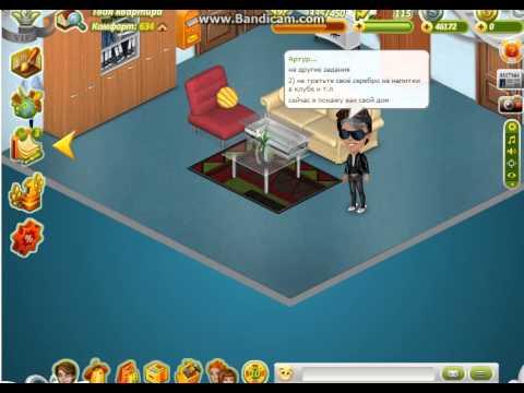 видео: Секреты Аватарии.Как стать богатым! Моё первое Видео!