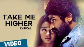 Take Me Higher Song with Lyrics | Puriyaatha Puthir (Mellisai) | Vijay Sethupathi | Sam.C.S