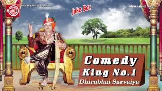 "Comedy ""King No 1"" 