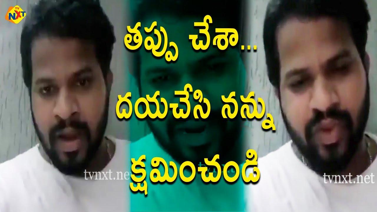 తప్పు చేశా... నన్ను క్షమించండి | Hyper Aadi Apologized for Comments on Telangana Bathukamma | TVNXT