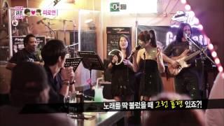 We Got Married, Namgung Min, Jin-young (7) #06, 남궁민-홍진영 (7) 20140524