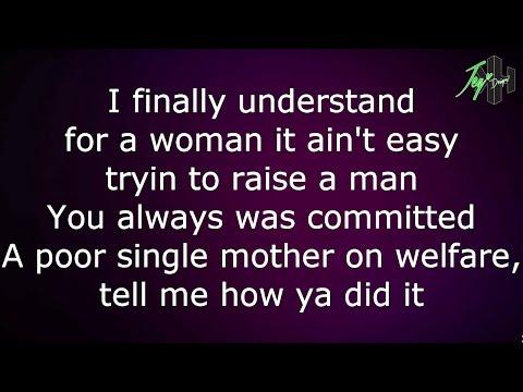 Tupac Shakur - Dear Mama | Lyrics