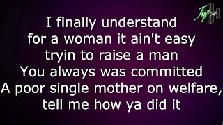 Tupac Shakur - Dear Mama | Lyrics