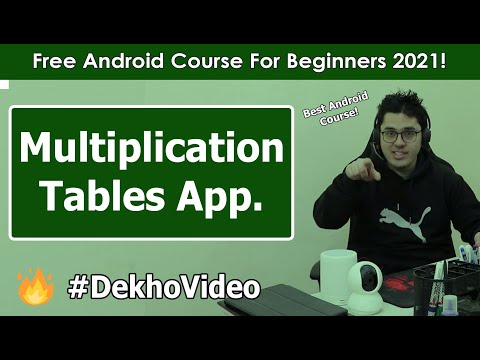 Multiplication Tables Application Project In Android | Android Tutorials in Hindi #14 thumbnail
