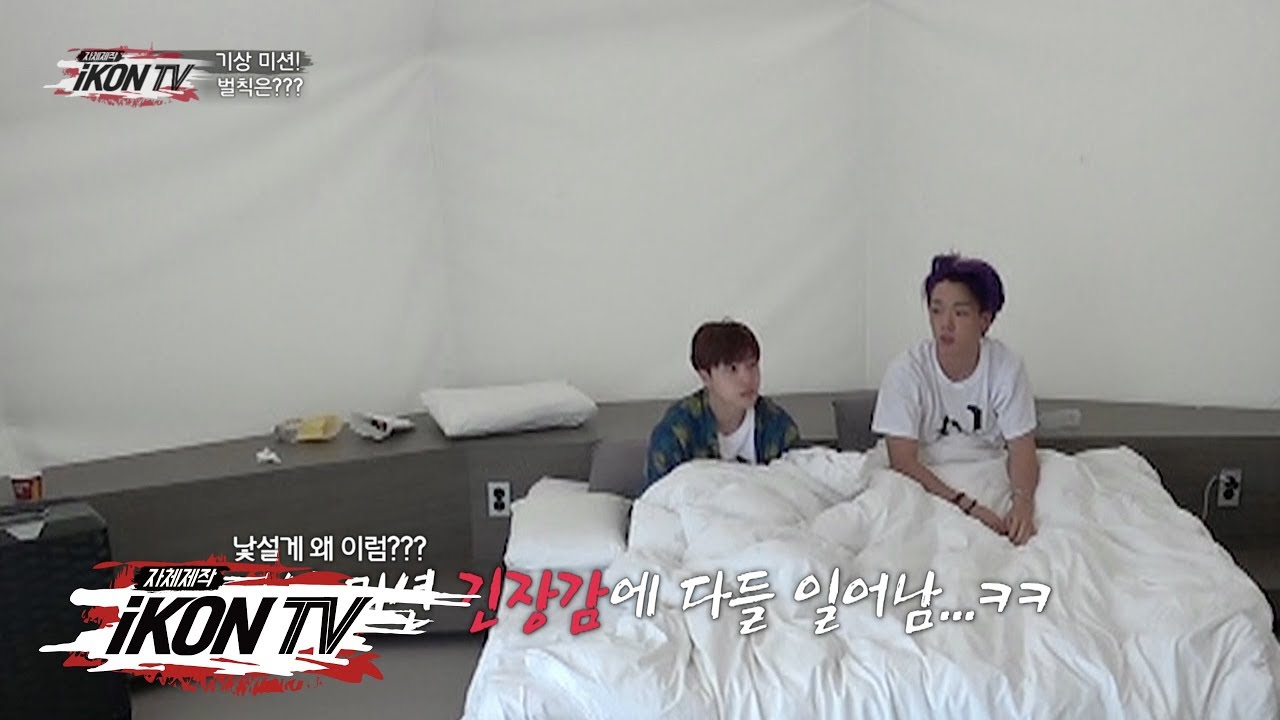 Download iKON - '자체제작 iKON TV' EP.11-5