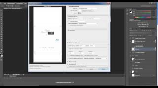 Как печатать на диске напрямую из Photoshop