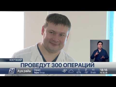 Выпуск новостей 18:00 от 10.02.2020