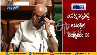 Karnataka Assembly floor test LIVE updates