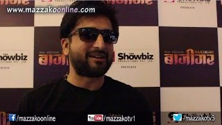 Mazzako Interview with Jiwan Luitel || Movie - Baazigar || Mazzako TV