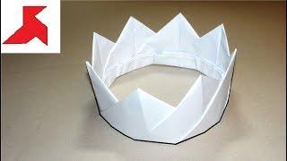 как сделать бумажную корону на голову