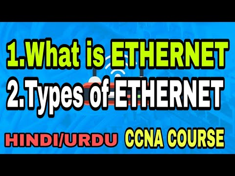 what is Ethernet in Hindi | types of Ethernet in Hindi | Ethernet in Hindi | what is Ethernet |