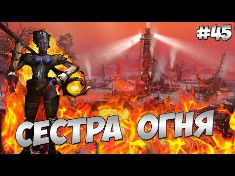 видео: panzar | СЕСТРА ОГНЯ | lp #45