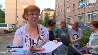 В Архангельске - потасовка в управляющей компании