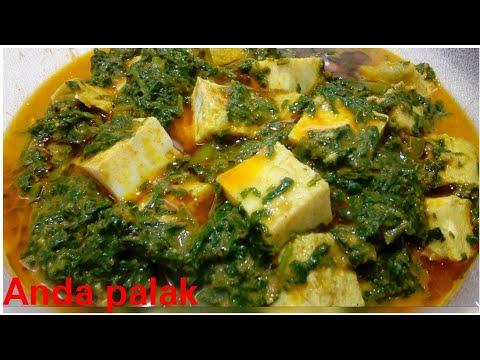 Anda Palak recipe by Kitchen with Rehana