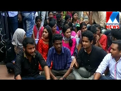 SFI's protest against Shiva Sena begins in Marine Drive  | Manorama News