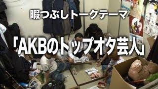 http://jookey.jp/movie/list/?category_id=2&mid=YTa001 【↑↑ ルミネ本...