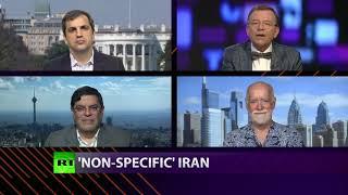 CrossTalk: 'Non-specific' Iran
