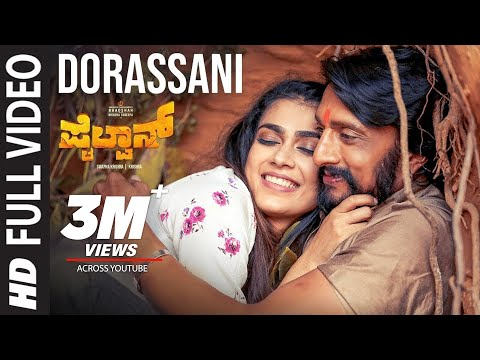Pailwaan Video Songs - Kannada   Dorassani Video Song   Kichcha Sudeepa   Vijay Prakash  Arjun Janya